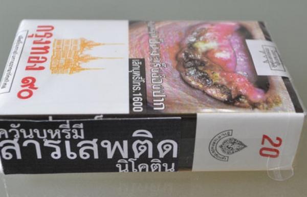 Gambar di Bungkus Rokok Mampu Hilangkan Selera Merokok